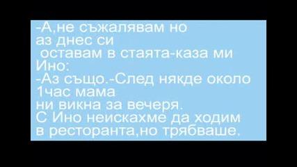 my naruto fic 3част