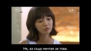 [bg sub] I Need Romance, Season 2, ep 4 1/2, 2012