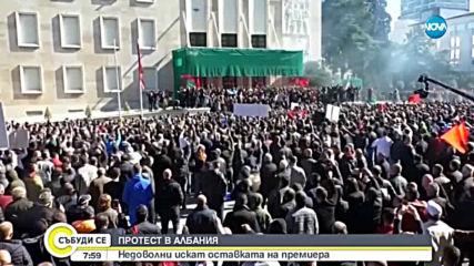 Ранени полицаи и цивилни при антиправителствен протест в Албания