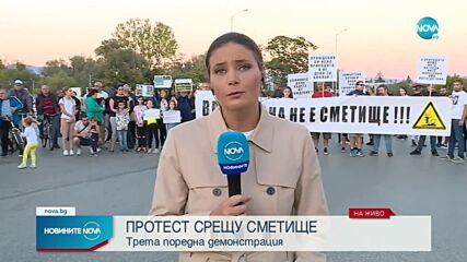 "Трета поредна демонстрация срещу сметището във ""Враждебна"""