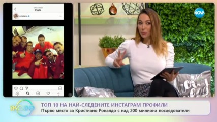 "Деси Павлова - Топ 10 на най-популярните инстаграм профили - ""На кафе"" (05.02.2020)"