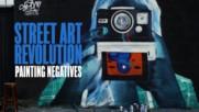 A positive spin on art negatives