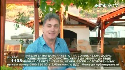 иван игнатов - пил и любил