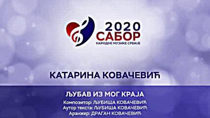 Katarina Kovacevic - Ljubav iz mog kraja Sabor narodne muzike Srbije 2020.mp4