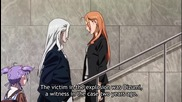 Wizard Barristers Benmashi Cecil Episode 3