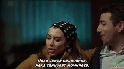 Семейство Боран- сезон 3, еп.77