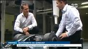 Шумахер е парализиран, има проблеми с паметта и говора