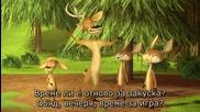 3/5 Ловен сезон 3 * Бг Субтитри * анимация (2010) Open Season 3 # Sony Pictures Animation [ hd ]