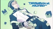 goatbed - Slip On The Pumps ( Dramatical Murder opening )