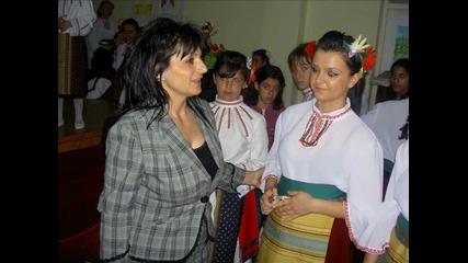 Жечка Сланинкова - Ганка на порти стоеше