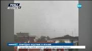 Торнадо уби човек и рани 30 други в Италия