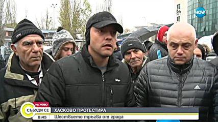 Шествие в Хасково срещу безобразията в страната