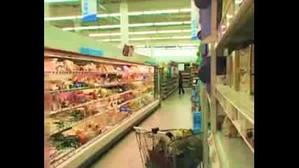 Как Се Пазарува В Супермаркет