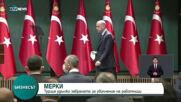 Турция удължи забраната за уволнение на работници