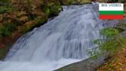 Киселчевски водопади и екстремна пътека-не е за всеки!