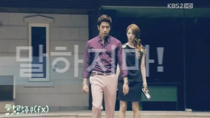 Spy Myung Wol ~ I don't know!