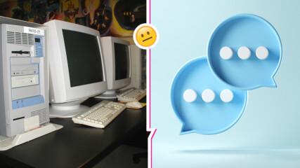 Имало едно време: Omegle и Ask.fm или как ставаха онлайн запознанствата преди Tinder