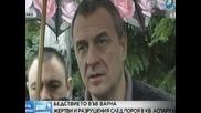 Вътрешният министър обеща бърза помощ за пострадалите от наводненията