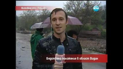 Бедствено положение във Видин - Часът на Милен Цветков