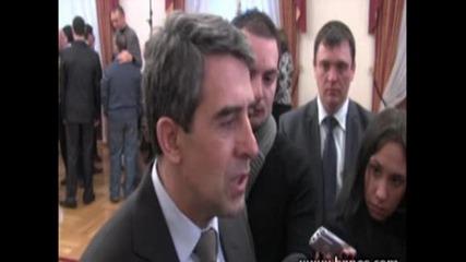 Плевнилиев за атентата в Бургас= Свършена е много работа: