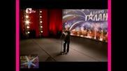 ! Музикални напъни без успех, България търси талант, 05 април 2010