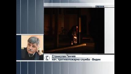 Три деца са загинали при пожар във Видин
