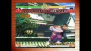 Sfiii 3rd Strike (anniversary Edition Dvd) Tutorial Ibuki