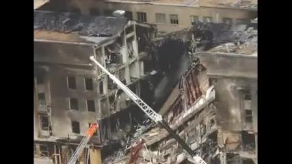 11 септември 2001 - Истината за атаката над Пентагона 9/11