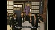 [ Bg Sub ] Gokusen - Сезон 2 - Епизод 9 - 2/2