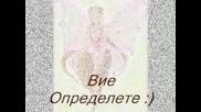 Спондж Боб Или Уинкс =)