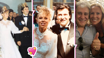 30 години истинска и чиста любов: Орлин Горанов сподели очарователни снимки
