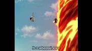 Bleach - Епизод 294 - Bg Sub