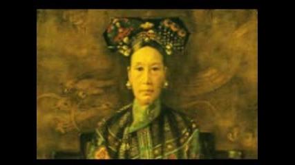 Великите жени в китайската империя