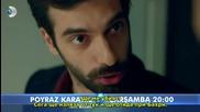 Пойраз Карайел / Poyraz Karayel еп.7-2 анонс