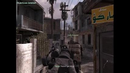 Call Of Duty : Modern Warfare 2 - Team Player