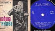 Сабина Тянкова - Песен из'' Сладката Ирма'' 1968
