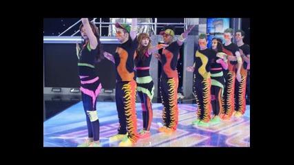 Shake it up -микс