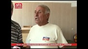 Пп Атака направи дарение на жителите на с. Граница
