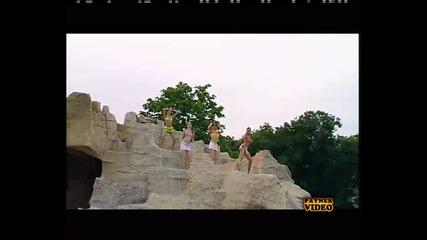 Магапаса Момичето Ремиx Воден Свят 2004