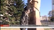 Красимир Слабаков в Канал 0 20.01 2016 г.