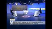Виктор Понта опитва да оцелее начело на Социалдемократическата партия