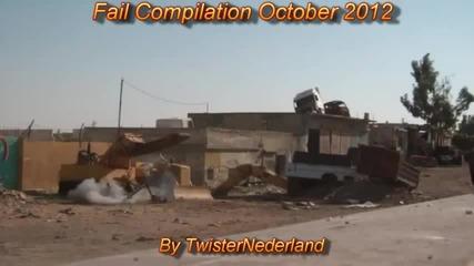 Компилация от пребивания Октомври 2012