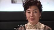 [бг субс] Golden Bride - епизод 50 - част 2/3