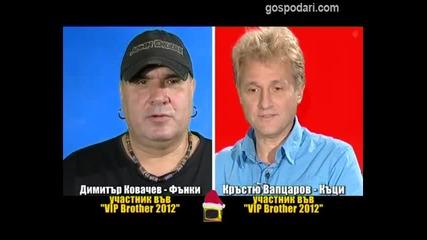 Блиц - Къци и Фънки - Господари на Ефира 21.12.2012