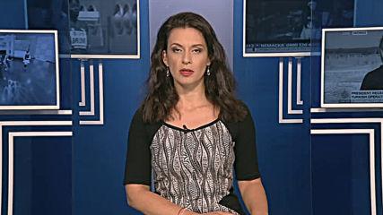 Централна обедна емисия новини – 13.00ч. 12.10.2019
