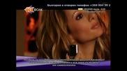 Таня Боева feat. Nektarius Svirakis - Седем смъртни гряха [high Quality]
