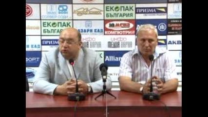 Пресконференция Варна