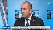 Радев към Ердоган: Турция е важен съсед, партньор и съюзник на България