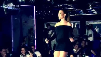 Анелия - Яко ми действаш Official Live Hd video текст