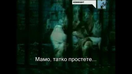 T.a.t.u. - Ya Soshla S Uma (превод)
